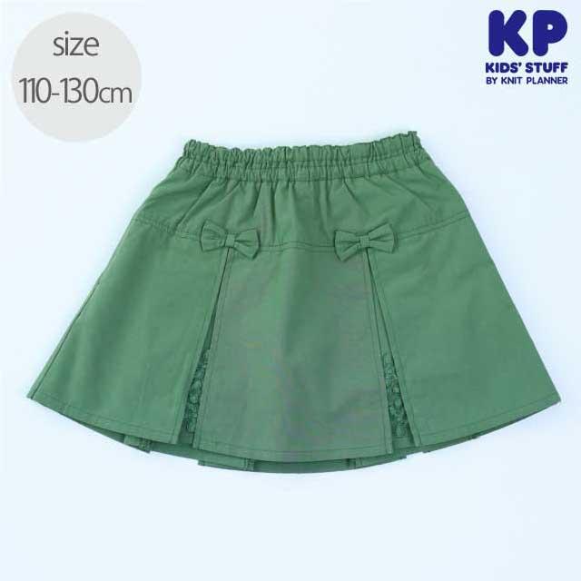 (春夏)KP(ニットプランナー)  レース リボン コットン スカパン スカート パンツ 付き 一体 110cm 120cm 130cm     【送料無料】