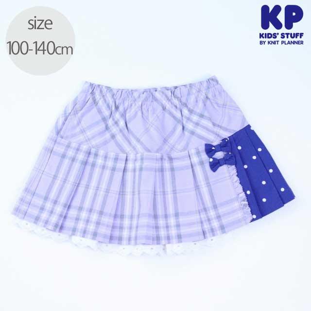 【2021年春夏新作】KP(ニットプランナー)  チェック ドット 柄 スカパン スカート パンツ 付き 一体 100cm 110cm 120cm 130cm 140cm   【送料無料】