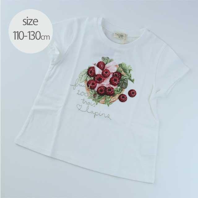 【2020年春夏新作】trois lapins(トロワラパン) デコレーション フルーツ トースト Tシャツ ティーシャツ トップス 110cm 120cm 130cm     【おまかせ配送で送料お得】