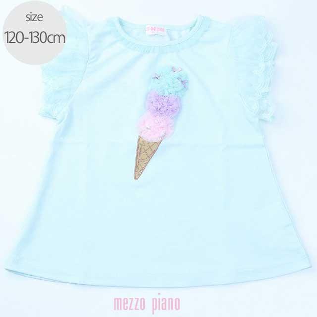 (春夏)mezzo piano (メゾピアノ) アイス ポンポン Tシャツ アイスクリーム ティーシャツ フリル トップス 120cm 130cm      【送料無料】
