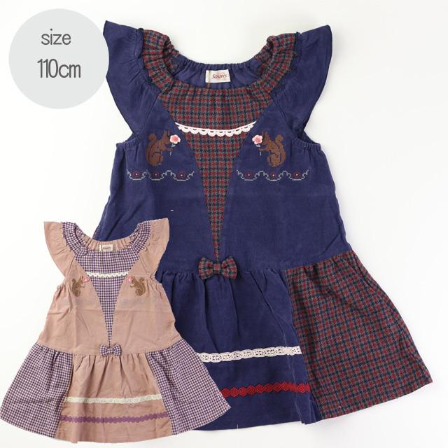 【2019年秋冬新作】Souris(スーリー)リス刺繍 ジャンパースカート  コン 110 ピンク 110