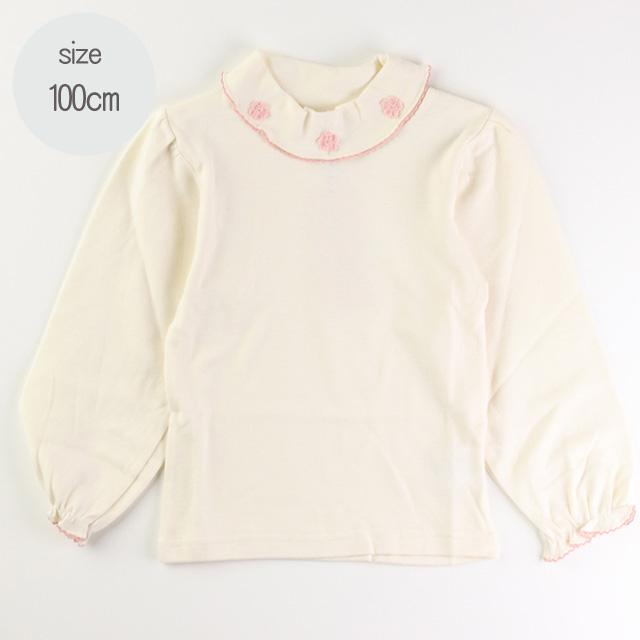 【2019年秋冬新作】Souris(スーリー)モチーフ タートル ピンク 100