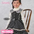 【2020awご予約商品】 Souris(スーリー) ドットプリントジャンパースカート \7900 80cm90cm 95cm 100cm 110cm 120cm 130cm 140cm
