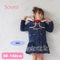 【2020awご予約商品】 Souris(スーリー) チェリー刺繍コート \8900 80cm90cm95cm100cm110cm120cm 130cm140cm