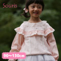 【2020年春夏新作】Souris(スーリー) ヨークフリル Tシャツ ブラウス トップス 90cm 95cm 100cm 110cm 120cm 130cm  【おまかせ配送で送料お得】