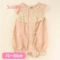 【セール15%OFF 】(春夏)Souris(スーリー) オーバーレースロンパース 80cm       【おまかせ配送で送料お得】_3