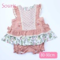 【2021awご予約商品】Souris(スーリー) 【605】シャツコール ミルキースーツ \5,900 80cm  90cm