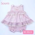 【2021awご予約商品】Souris(スーリー) 【606】エコネップツイード ミルキースーツ \4,900 80cm  90cm