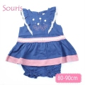 【2021awご予約商品】Souris(スーリー) 【607】ビエラシャンブレー ミルキースーツ \4,900 80cm  90cm