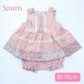 【2021awご予約商品】Souris(スーリー) 【608】シャツコール ミルキースーツ \4,900 80cm  90cm
