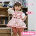 【2021年春夏新作】Souris(スーリー) 【619】 いちご 刺繍 ミルキースーツ 80cm 90cm       【おまかせ配送で送料お得】【送料無料】