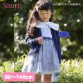 【2021年春夏新作】Souris(スーリー) 【723】 リボン カーディガン 80cm 90cm 95cm 100cm 110cm 120cm  130cm 140cm