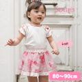 【2021春夏ご予約商品】Souris(スーリー) 【253】 いちご 刺繍 ブルマ 付き スカート  \3600 80cm 90cm