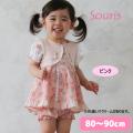 【2021春夏ご予約商品】Souris(スーリー) 【652】 ストロベリー ミルキースーツ  \4900 80cm 90cm