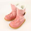 【在庫処分セール50%OFF】Souris(スーリー) スウェードブーツ ピンク 13cm 14cm 15cm 16cm  17cm 18cm