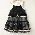 【在庫処分セール50%OFF】Souris(スーリー) ラッセルレースジャンパースカート ブラック 100cm 110cm 120cm