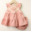 【セール15%OFF】Souris(スーリー) フロントフラワー刺繍ミルキースーツ ピンク 80cm 90cm 【送料無料】