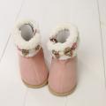 【セール10%OFF】Souris(スーリー) リボンブーツ ピンク 13.5cm 14.0cm 14.5cm