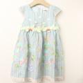 【セール20%OFF】Souris(スーリー) フラワー刺繍ジャンパースカート ブルー 90cm 95cm 100cm  110cm 120cm 130cm 140cm  【送料無料】
