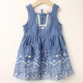 【セール20%OFF】Souris(スーリー) デニムレースプリントジャンパースカート ブルー 100cm  110cm 120cm 130cm