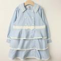 【セール15%OFF】Souris(スーリー) スプリングコート ブルー 100cm  110cm 120cm 130cm  140cm 【送料無料】