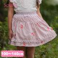 【210】Souris(スーリー) チェリー刺繍スカート 100cm(お取り寄せ) 110cm(お取り寄せ) 120cm(お取り寄せ) 130cm(お取り寄せ) 140cm(お取り寄せ)【4290円】