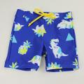 【セール25%OFF】baby Cheer(ベイビーチア) 恐竜水着 ブルー 90cm 100cm   【おまかせ配送で送料お得】