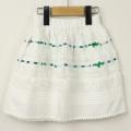 【在庫処分セール50%OFF】Le Cou Cou(ル・クク) フリル付きスカート 白×緑 XS(80cm-96cm) S(96cm-110cm)