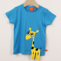 LIPFISH (リップフィッシュ) 半袖Tシャツ Giraffe Turquoise きりんターコイズ 86cm-92cm 98cm   【おまかせ配送で送料お得】◆