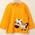 【在庫処分セール50%OFF】(秋冬)LIPFISH (リップフィッシュ) Orange Zebra 長袖Tシャツ しまうま オレンジ 86cm-92cm 98cm 【おまかせ配送で送料お得】
