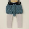 【セール20%OFF】LaLa Dress (ララドレス) HOTレギンス付きバルーンパンツ ホグブルー×イエローグリーン 80cm 90cm