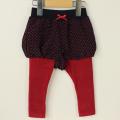 【在庫処分セール50%OFF】LaLa Dress (ララドレス) HOTレギンス付きバルーンパンツ ネイビー×レッド 80cm 90cm