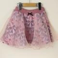 【セール20%OFF】LaLa Dress (ララドレス) プリムラスカート リボンピンク 110cm 120cm 【送料無料】