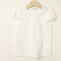 【セール50%OFF】studio momo(スタジオモモ) フリルTシャツ オフホワイト 110cm 120cm    【おまかせ配送で送料お得】