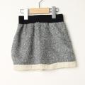 【在庫処分セール50%OFF】Hparfulam(パフュラン) ファンシーヤーンスカート グレー 120cm
