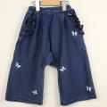【セール15%OFF】MoL(モル) チョウチョワイドタックパンツ ブルー 110cm 120cm