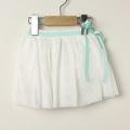 【在庫処分セール50%OFF】D.fesense(ディーフェセンス)メッシュスカート付きブルマ オフ白 M(〜90cm)