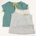 【在庫処分セール50%OFF】Bizzu(ビズー)2枚Tシャツ花柄チュール巾着セット グリーン80cm 90cm 100cm 110cm 【おまかせ配送で送料お得】
