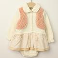 【セール30%OFF】Bizzu(ビズー) レイヤード風衿付きスカートロンパース アイボリー 80cm