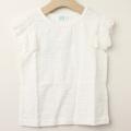 【セール10%OFF】Bizzu(ビズー) 袖フリルTシャツ ホワイト 110cm 120cm     【おまかせ配送で送料お得】
