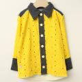 【在庫処分セール50%OFF】AlbaBaby(アルバベイビー) Fililon Shirts長袖シャツ イエロー 98cm 110cm