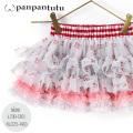 (秋冬)panpantutu(パンパンチュチュ) チュチュプリンセス L(110-130) XL(125-140)       ◆