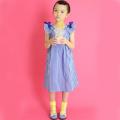 【セール20%OFF】(春夏)UNICA(ユニカ) ギンガムオフショルダー ブルー 120cm 130cm