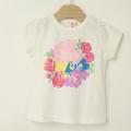 【セール15%OFF】(春夏)KP(ニットプランナー)  虫よけ花柄Tシャツ ピンク 80 90    【おまかせ配送で送料お得】