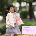 2019aw新作予約商品【421】Souris(スーリー)リバーシブル ベスト ピンク アイボリー 80-140 /\5,292