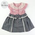 \ジャストサイズアイテム10%OFF SALE/【573】Souris(スーリー)レジメンタル ジャンパースカート ピンク 100 130 /定価\7,590