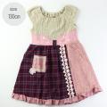 \ジャストサイズアイテム10%OFF SALE/【586】Souris(スーリー)ウエストリボン ジャンパースカート ピンク 130 /定価\7,590