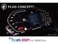 PLUG DSP! for BMW G系 PL3-DSP-B001