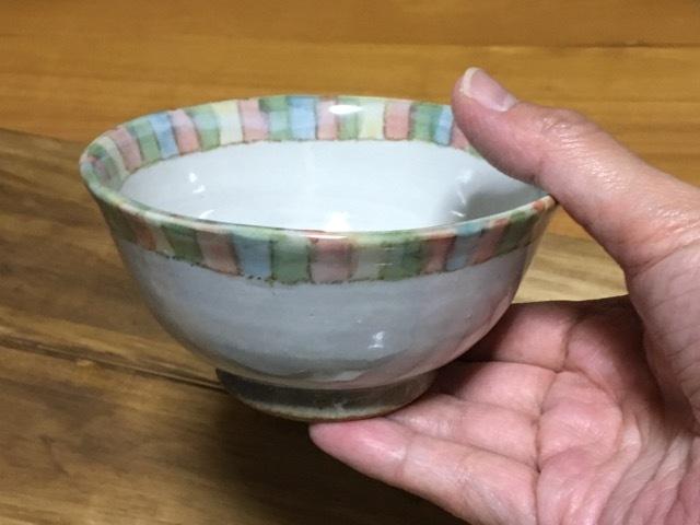 火音陶房 錦文 飯碗 ピンク