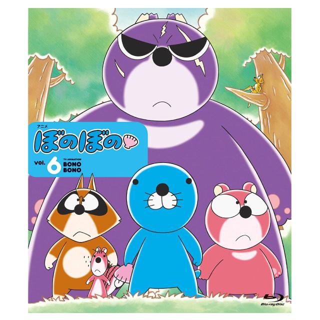 アニメ ぼのぼの 6(Blu-ray)